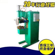 厂家直销电阻气动滚焊机横向纵向滚焊机图片