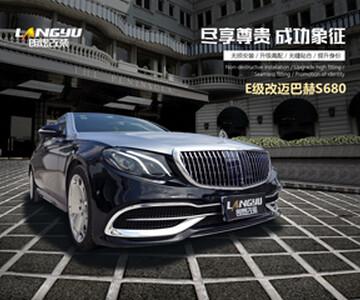 廣州朗煜汽車配件有限公司