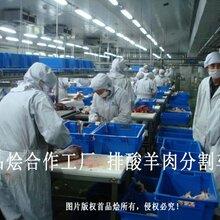 鑫枫牧业火锅超市加盟