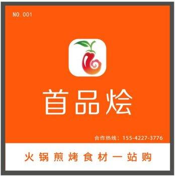 沈阳鑫汇品餐饮管理有限公司