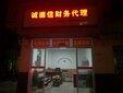 深圳商标注册图片
