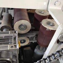 木工四面砂光机抛光机平面打磨机窜动砂光机图片