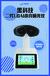 視保行業亮眼健康二代1.0哺光儀