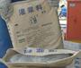 和县防冻灌浆料厂家供应