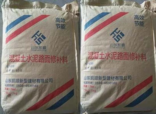 高强渗透聚合物砂浆