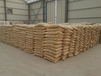 杭州快速修補砂漿現貨直銷