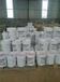 和县西卡灌浆料厂家供应