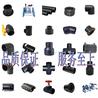 云南昆明HDPE管件系列HDPE法蘭頭PE電熔法蘭頭PE對接等徑三通