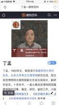 北京长期收购古董古玩当天交易