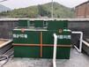 上海医疗污水处理设备,医用污水处理设备