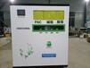 商洛实验室污水处理设备