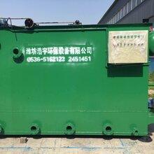 小型豆腐坊污水处理设备图片