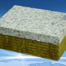 聚氨酯外墻保溫裝飾一體板圖片