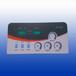 定制电器标识、按键面板、薄膜面板