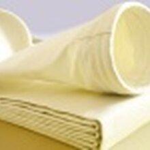耐高温除尘布袋厂家销售A耐高温除尘布袋厂家质量第一图片
