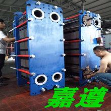 可拆板式换热器、上海板式换热器厂家