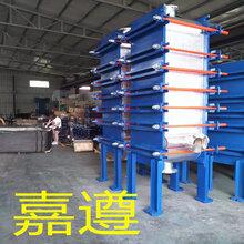 全焊接板式换热器、冷却器厂家