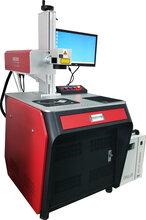 上海首饰激光焊接机制造商创新服务