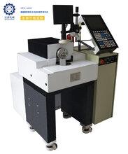GP15端面纳米钻石磨削机超高速零震动零摩擦图片