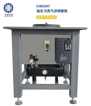 气浮精密研磨机GP3207A/3207B/GP-M160K零震动零摩擦超高转速