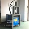 不銹鋼打孔機圓管沖弧機管材沖孔模具