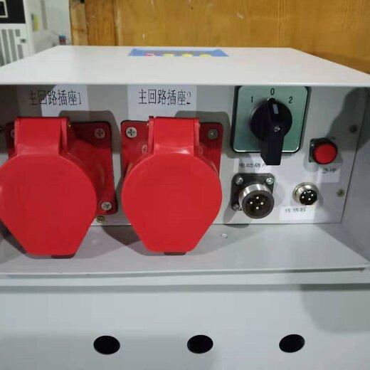 广西爬架控制系统厂家