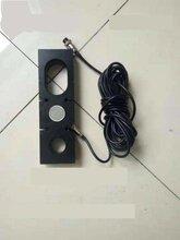爬架專用拉力傳感器