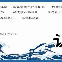 北京通州美術音樂培訓公司注冊轉讓
