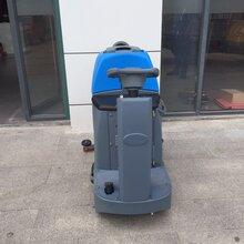 山东厂家直销全自动座驾750型洗地机驾驶式洗地机厂家图片