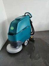 洗地机商用工业车间超市全自动清洗机图片
