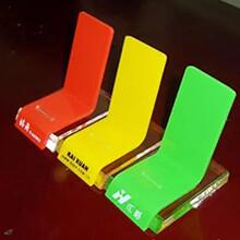 陕西亚克力色板批发厂家电话亚克力图片