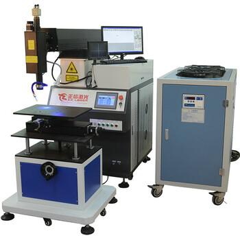 供應激光焊接電子產品金屬背板