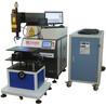 供应激光焊接电子产品金属背板