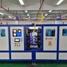 供应山东临沂8头激光焊接全铝家居整板拼接自动化设备