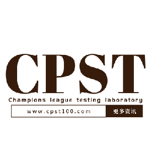 東莞市歐冠檢測技術服務有限公司