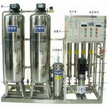 廠家供應1噸雙級工業用水設備1噸反滲透設備現貨直銷質量保證圖片