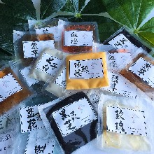 植物面膜透明膏状睡眠血橙红茶冻膜沙棘果面膜OEM