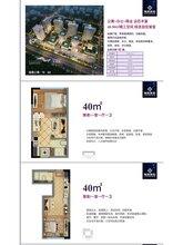 雄安新区项目、京雄世贸港领秀城京雄世贸港四期订房新指南图片