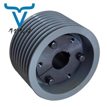 大同美標3V5V8V皮帶輪規格量大從優