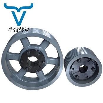 朔州美标3V5V8V皮带轮规格量大从优