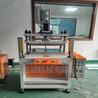 四柱氣動熱壓機氣液增壓機鼓包凹凸包按鍵PVCEVA熱壓貼面成型機