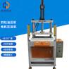 厂家供应四柱三梁油压机3T5T10T小型液压机铆压立式液压机