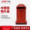 成套中置柜触头盒CH3-10Q/150630~1250A高压柜成套配件