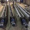 不锈钢螺旋输送机源头厂家订制螺旋输送机