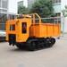 农用履带运输车