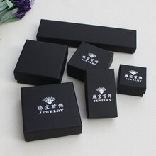 万江书形包装盒定制