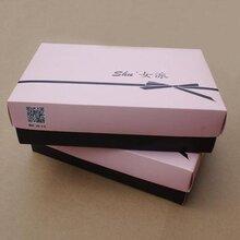 石排化妆品包装盒定制