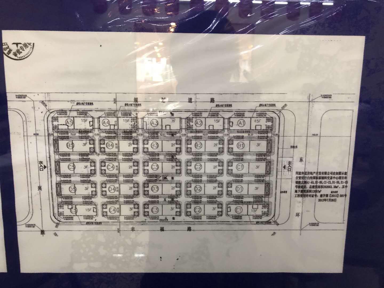 京白世貿城售樓處位置-電商服務