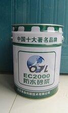 郑州奥泰利厂家防水砂浆图片