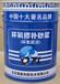 河南奧泰利廠家直銷環氧修補砂漿
